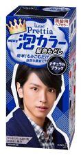 Prettia Men's foam color hair color back Natural Black JP Japan Import