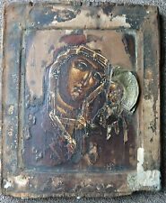 Antique Russian Icon Circa 1600s