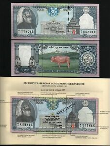 NEPAL 250 RUPEES P-42 1997 KING Very Low # RARE COMMEMORATIVE UNC NOTE + FOLDER
