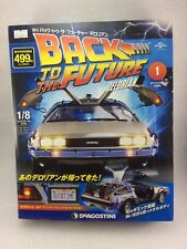 Japanese Weekly 1/8 DeLorean of Back to the Future Issue # 1 Not Complete Kit