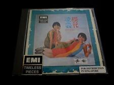 RITA CHAO & SAKURA CD Hitmakers *Ultra Rare*