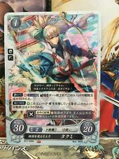 Takumi: B17-036N Fire Emblem 0 Cipher Mint FE If Fate