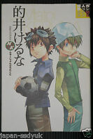 JAPAN Keruna Matoi Digimon Xenogears Final Fantasy Manga book