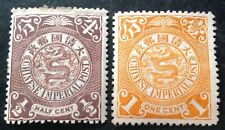 China 1898+ 2 x Coiling Dragon Stamps mint hinged