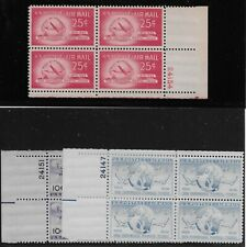 US Scott #C42-44, Plate Blocks 1949 Air Mail VF MNH