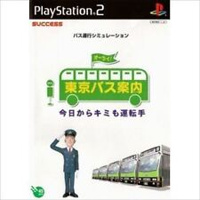 Used PS2 Tokyo Bus Guide SONY PLAYSTATION JAPAN IMPORT