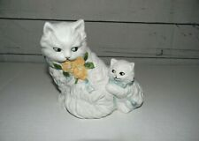 New ListingVintage Homco White Bisque Ceramic Persian Cat with Kitten Figurine Flaw