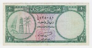 Qatar & Dubai 1 Riyal 1960 P1 ND First & Only Issue VF Original Prefix 8 Rare