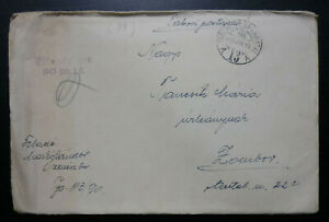 Hungary WWII Cover 1943 Sent to Sombor B4
