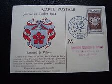 FRANCE - carte 1er jour 9/12/1944 (journee du timbre) (cy99) french