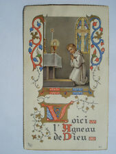 CANIVET/ IMAGE PIEUSE - VOICI L'AGNEAU DE DIEU - 120 x 70 mm  - COULEUR