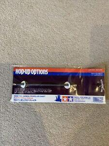 Tamiya TGX Mk-1  carbon propshaft (NIP) 53244 RARE