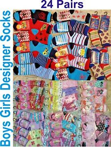 Wholesale Kids Boys Girls Children Designer Socks Car Boot All Sizes