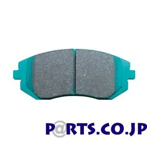 Project Mu HC + Brake Pad Front For Daihatsu L760S with NA-ABS Naked F731-029
