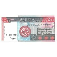 2002 SUDAN 500 DINARS - P61 - VERY NICE CRISP UNC BANKNOTE!-d1166tcs2