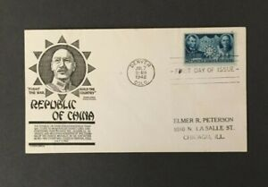 906 China Resists Aggression Sun Yat Sen FDC one stamp on cover Denver Jul 7 '42