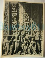 1941 Saugor India Wall Carving jain Temple 8 x 6 inches