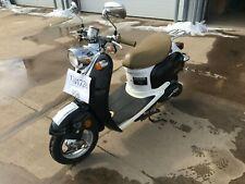 2008 Keeway Venus Moped   T1301738