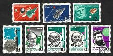 Russia 1964 Rocket Theory & Rocket Technique…complete sets with variety…READ >>>