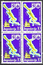Yugoslavia1985 Sc1739 Mi2111 1bl  mnh Cres-Losinj,Municipal Tourism Bureau,Cent.