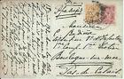 Carte postale envoyée à un militaire du 8ème d'infanterie, écrite en 1913.