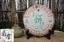 Puwen puer tea factory sheng pu er  2006 Outstanding Chinese 400G