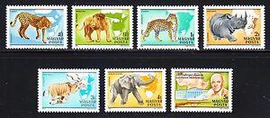 Hungary 1981 MNH Sc C427A-C427G Mi 3470-3476 Lion,Elephant,Leopard,Antelope **