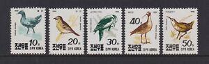Corée - 1990, Oiseaux Ensemble - MNH - Sg N3014/18