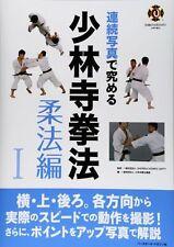 Shorinji Kempo Training Book Juho Hen Martial Arts Japan karate❤F/S☀tracking☀