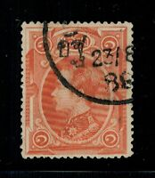 1889 Siam Provisional Issue Surcharge 1 Att on 1 Sio Type 2 Used