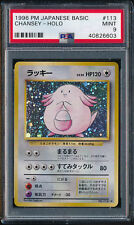 Pokemon PSA Mint 9 Japanese Base Set Basic Chansey Holo 113