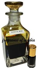 ROOH AL MISK (DEER MUSK) 12ML HIGH QUALITY BLACK MUSK OIL GRADE AA