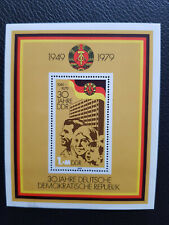 📌 Michel Nr.: 2462 - Block 56 - 30 Jahre DDR - 1979