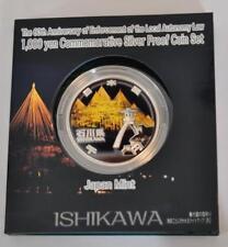 1000 Yen Kenrokuen Gardens - Ishikawa Prefecture 2014 Japan Ag