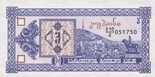 Georgien / Georgia 3 Laris (1993) Pick 34 UNC