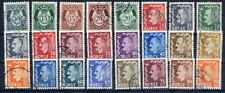Norway 1950-57 Definitive set complete used