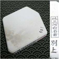 New listing Mikawa Asano White Nagura Koma 169g Japanese Natural Whetstone from Japan c339