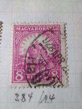 HONGRIE 1926, timbre CLASSIQUE 384B, COURONNE, oblitéré, VF CANCEL STAMP