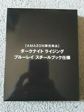 The Dark Knight Rises Blu-ray Japan Exclusive SteelBook limited OOP