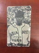 1947 JBR73 Japanese Baseball Marutoku Bromide Haruyasu Nakajima HOF 1st Card?