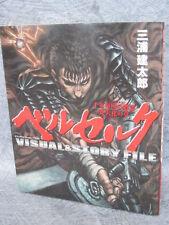 BERSERK Visual & Story File Millennium Falcon K. MIURA Art Book