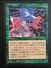 Fourth Edition Channel JAPANESE FBB NM- x1 MTG Magic The Gathering