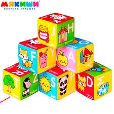 MYAKISHI 589 AZBUKA, Soft Building Blocks, Kubiki, English Alphabet