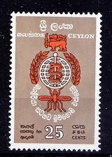 Sri Lanka 1962 MNH 1v, Malaria, Disease, Medicine, Health