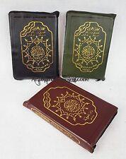 8inch Tajweed Quran in Zipped Case in Arabic Qur'an Dar Al Marifa Mushaf