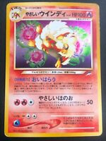 JAPANESE POKEMON CARD WIZARD NEO DESTINY - LIGHT ARCANINE No.059 HOLO - EXC/NM