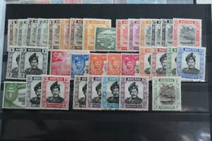 BRUNEI Collection of 40+ Stamps MINT and Used - Values to $1