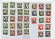 *CHINA- NANKING & SHANGHAI 1943 -MNH- VVF- COMPLETE SERIE- ex37 SG19-52