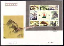 1997-16 China 22nd UPU Congress World Stamps Exhibition HuangShan Sheetlet FDC-B