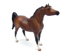 Breyer Horse BAY ARABIAN  BNIB DISCONTINUED CLASSIC SIZE